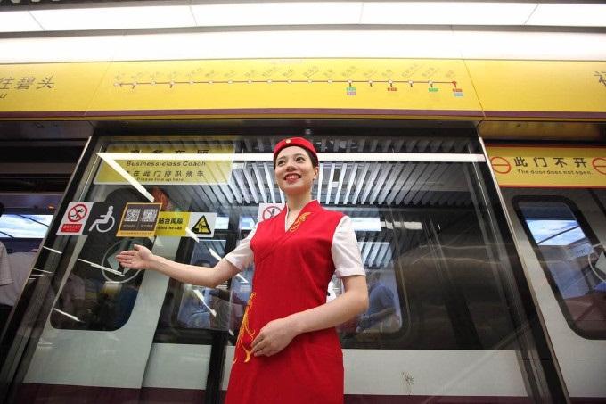 深圳地铁11号线