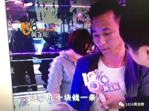 杭州老板花46万买了15条观赏鱼 结果悲剧了