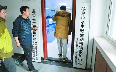 北京市水产技术推广站