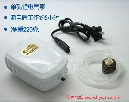鱼缸(水族箱)增氧泵
